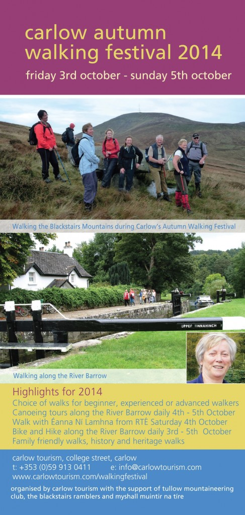 Carlow Autumn Walking Festival 3rd - 5th October 2014